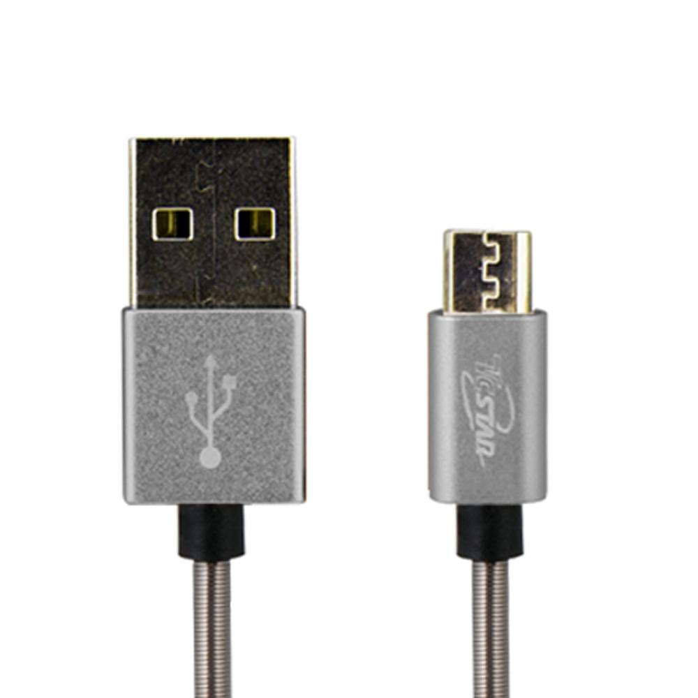 TCSTAR Mirco USB鋁合金彈簧傳輸線1.5M-灰 TCW-U1150GR