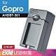 Kamera 隨身充電器 for Gopro AHDBT-301 (EXM-087) product thumbnail 1