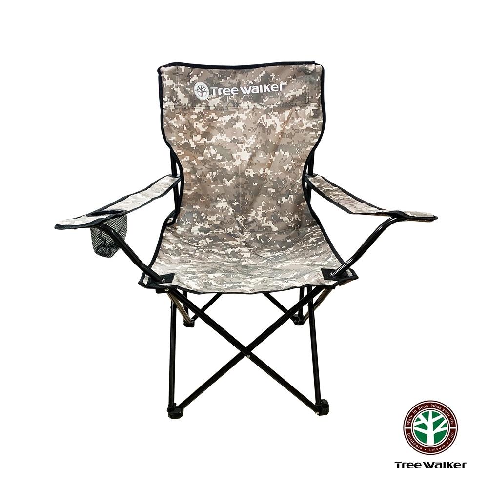 Tree Walker 休閒扶手椅 沙漠迷彩