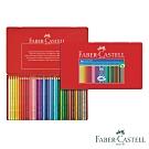 Faber Castell 紅色系 2001握得住好點子水彩色鉛筆36色(精緻鐵盒)