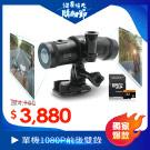 LOOKING DB-1 雙捷龍 前後雙錄行車記錄器 全球首款 1080P SONY鏡頭