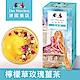 德國童話 檸檬草玫瑰薑茶(90g/盒) product thumbnail 1