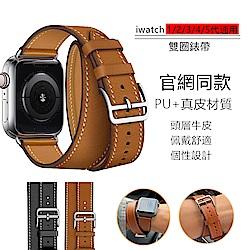Apple Watch 1/2/3/4/5/6/SE 復古雙圈真皮錶帶 皮質商