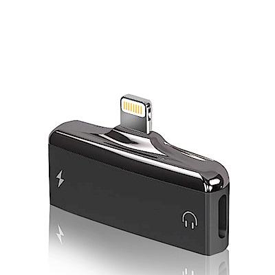 【SHOWHAN】鋁合金雙Lightning轉接頭(可通話)/灰色