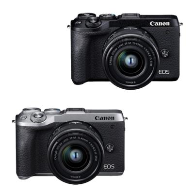 Canon EOS M6 Mark II 15-45mm STM (.公司貨)