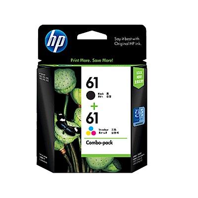 ★ HP CR311AA No.61 黑色+彩色 墨水組合包