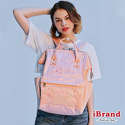 iBrand後背包 夏日派對女孩絲綢大開口後背包-粉色