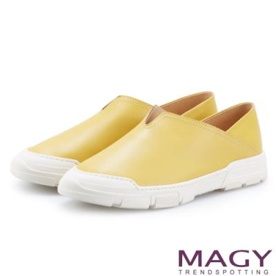 MAGY 舒適樂活 素面牛皮兩穿可踩腳厚底休閒鞋-黃色
