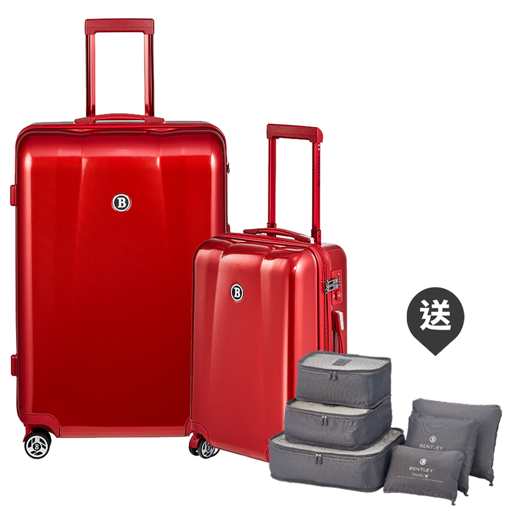 BENTLEY 28吋+20吋 PC+ABS 蜂巢纹拉鍊款輕量行李箱 二件組-紅