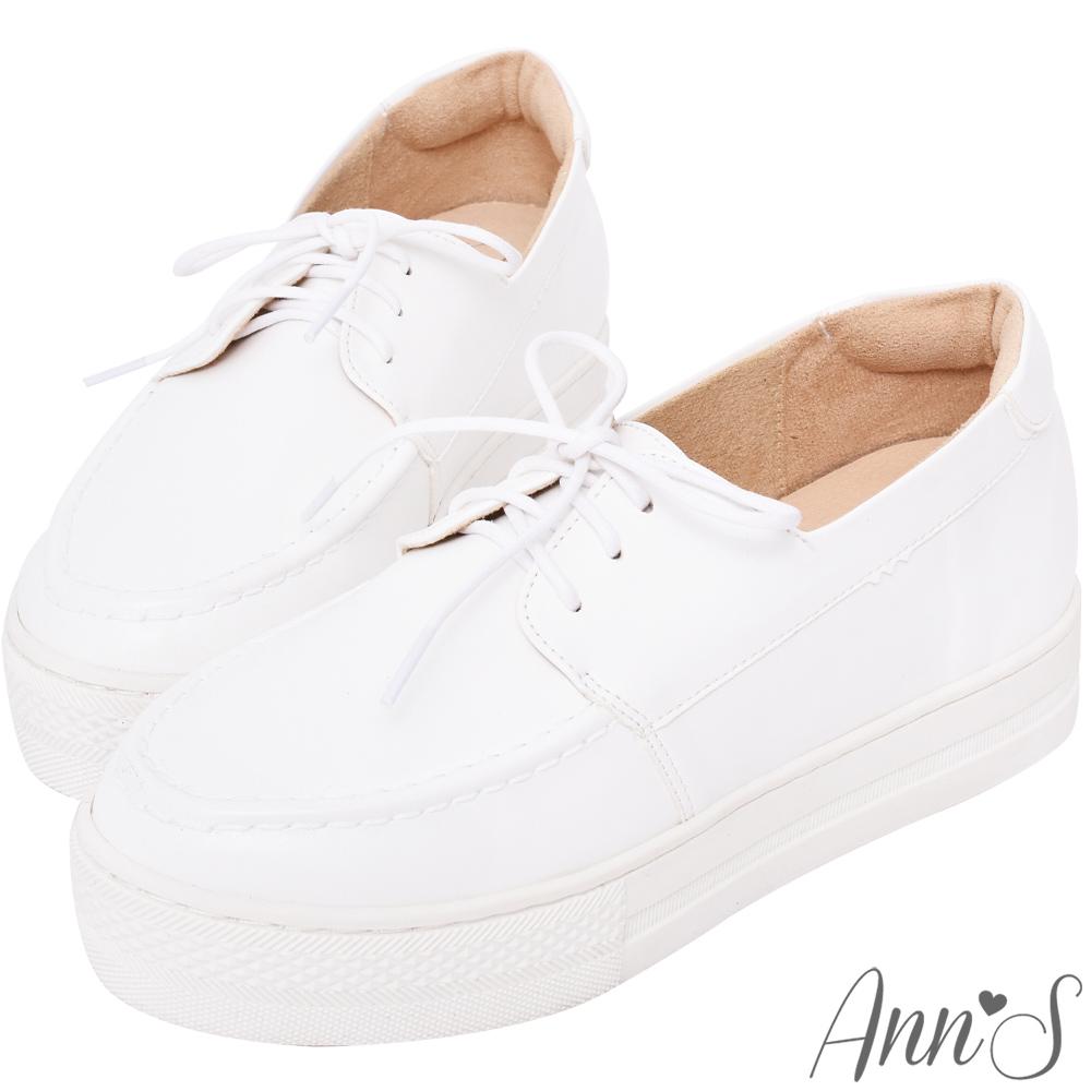Ann'S小護士-素面綁帶內增高QQ厚底休閒鞋-白