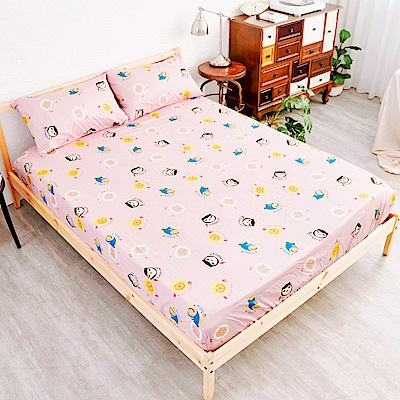 奶油獅-同樂會系列-精梳純棉床包三件組(櫻花粉)-雙人5尺