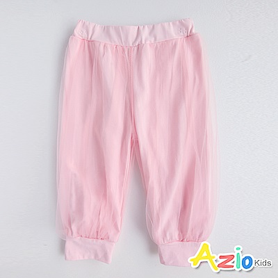 Azio Kids 褲子 網紗束口鬆緊五分褲(粉)