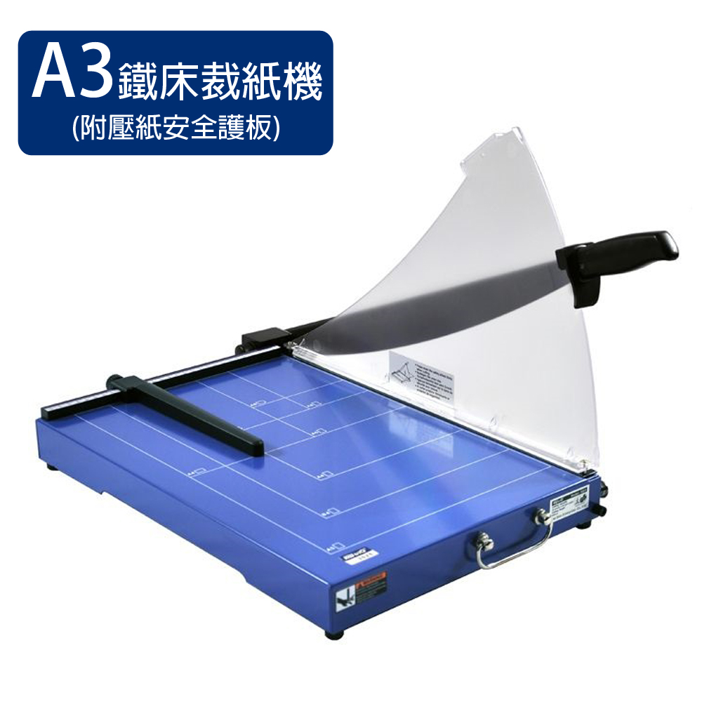 KW-triO 3025 / 13025 A3專業級鐵床裁紙機