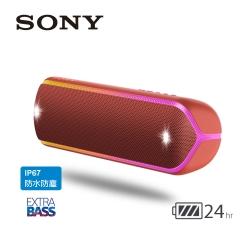 SONY 可攜式防塵防水藍牙喇叭 SRS-XB32 紅色