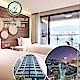 台北-洛碁大飯店松山館101景觀雙人房住宿券