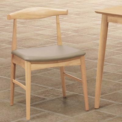 H&D 溫斯頓本色淺咖啡皮餐椅