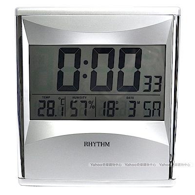 RHYTHM麗聲 座掛兩用液晶螢幕電子鐘/12cm