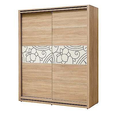文創集 藍柏頓5.2尺衣櫃(吊桿+二抽屜+拉合層架)-156.3x60.3x197cm免組