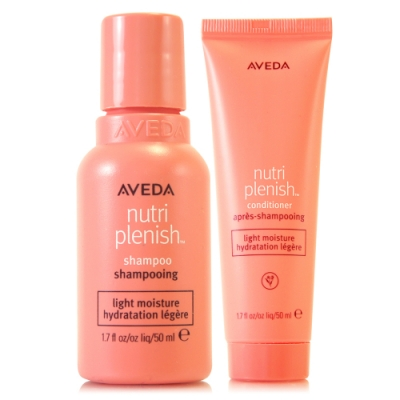 AVEDA 蘊活光萃洗髮精50ml+蘊活光萃潤髮乳50ml(正統公司貨)