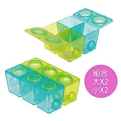 Brother Max副食品防漏保鮮分裝盒 (大號X2+小號X2)