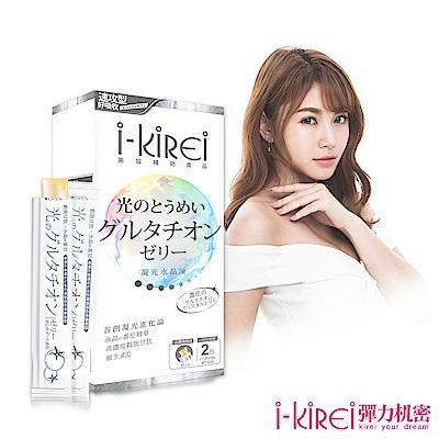 i-KiREi 凝光水晶凍1盒(15包入)