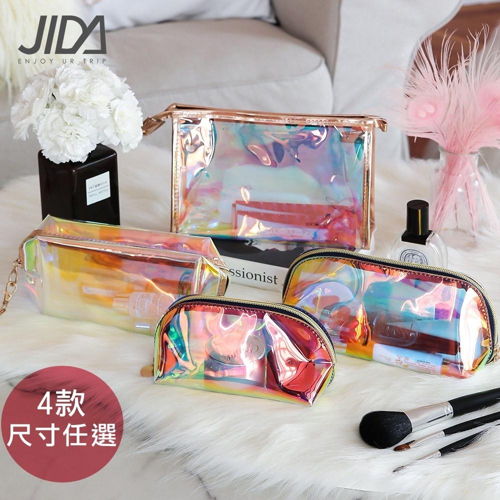 [時時樂限定] JIDA 網美款 雷彩TPU耐磨防水厚款半透盥洗包/化妝包