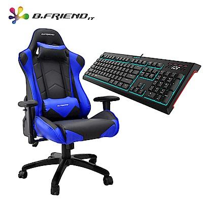 B.Friend GC04 電競椅 + GK4st 剪刀腳高鍵帽發光防水鍵盤