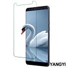 YANGYI揚邑 HTC U12+ 鋼化玻璃膜9H防爆抗刮防眩保護貼