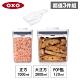 美國OXO POP正方大正方保鮮收納盒超值三件組(正方1L+大正方2.6L+POP匙) product thumbnail 2