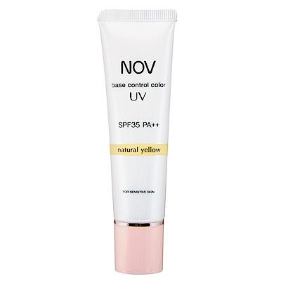 NOV娜芙 潤色防曬隔離霜SPF35 .PA++(檸黃)30g