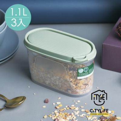 新加坡CITYLIFE 奈米抗菌PP快掀式橢圓形保鮮盒-1.1L-3入