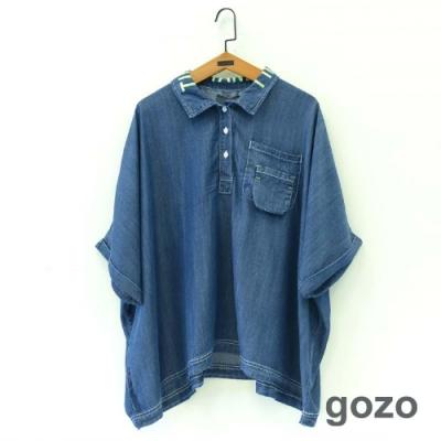 gozo 品牌標語印花層次口袋造型上衣(二色)