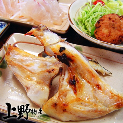 【上野物產】零污染 外銷等級 台灣高級鯛魚下巴(約8~10片 1000g±10%/包) x5包