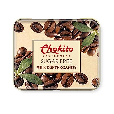 Chokito 西班牙無糖牛奶咖啡糖鐵盒(50g)