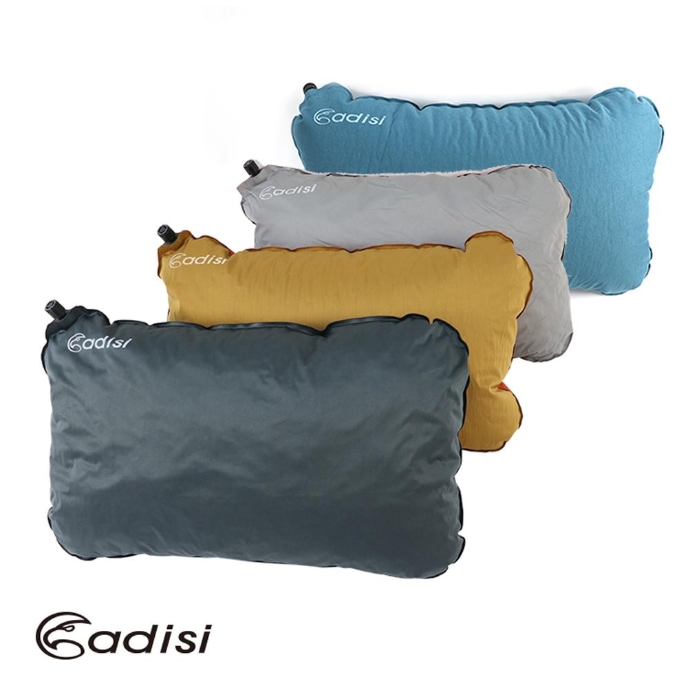 【ADISI】不規則型自動充氣枕頭PI-103R(旅行,露營,四方形)