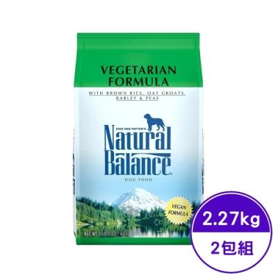 Natural Balance 低敏全素蔬菜成犬配方 28LBS/12.72kg