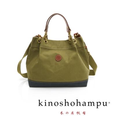 kinoshohampu 抓皺2way帆布包(小) 綠色