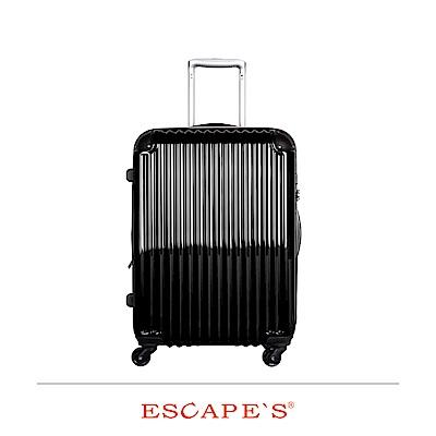 日本 ESCAPES 25吋 拉鍊拉桿箱 可擴充 黑色