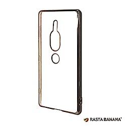 RASTA BANANA Xperia  XZ2 Premium 輕量柔韌電鍍保護套