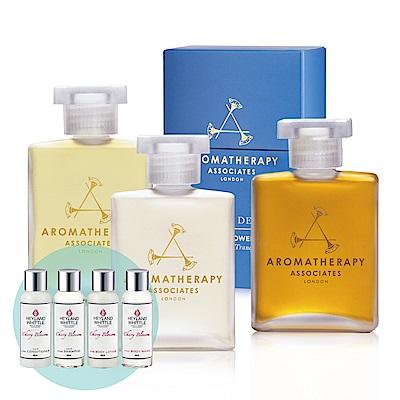 AA經典沐浴油↘任選送旅行組(Aromatherapy Associates)