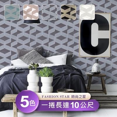 【Fashion Star時尚之星】台製環保無毒防燃耐熱53X1000cm現代都市感壁紙/壁貼3捲