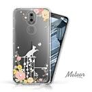 Meteor Nokia 8.1 奧地利水鑽殼 - 貓咪戀曲