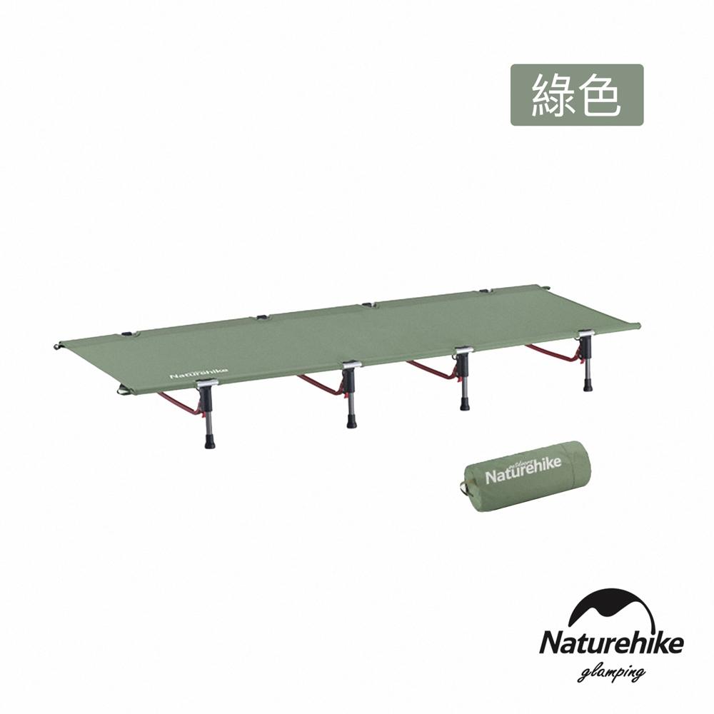 Naturehike 冬野戶外便攜簡易單人可折疊行軍床 午睡床 綠色-急