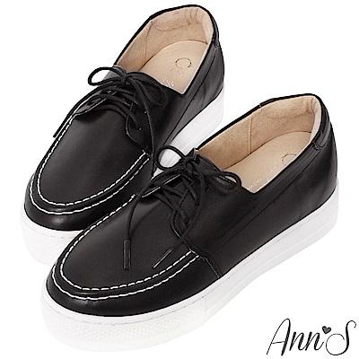 Ann'S小護士-素面綁帶內增高QQ厚底休閒鞋-黑