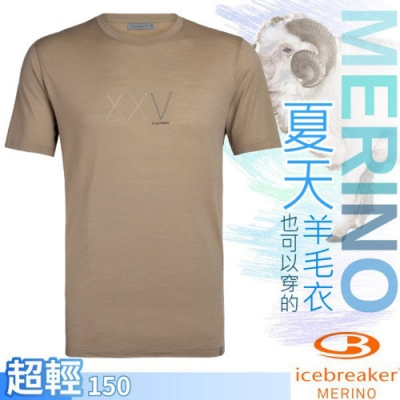 Icebreaker 男款 Nature Dye 美麗諾羊毛 圓領短袖上衣(經典XXV)_土陶褐