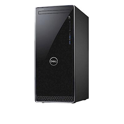 Dell Inspiron 3670 直立式桌上型電腦