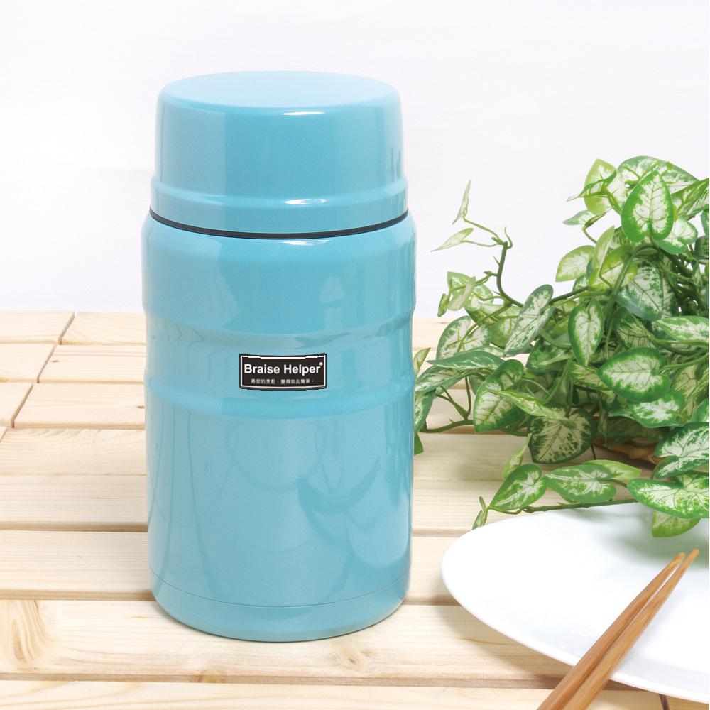 蒸幫手BRAISE HELPER真空斷熱燜燒罐1000ml-粉漾藍