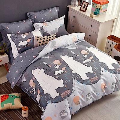 La Lune 精緻100%純棉雙人加大床包枕套3件組 LV優雅熊之舞