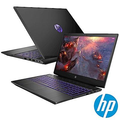 HP Gaming 15吋筆電(Core i7-8750H)-紫