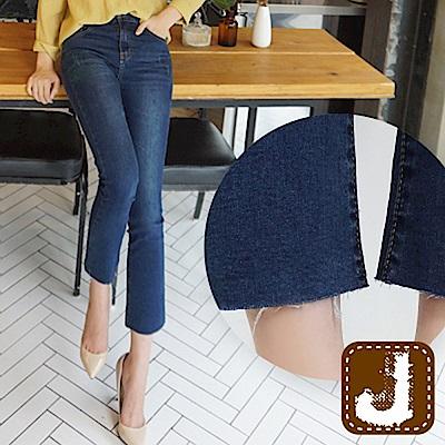 正韓 素面洗色窄管小喇叭褲-(水洗藍)100%Korea Jeans